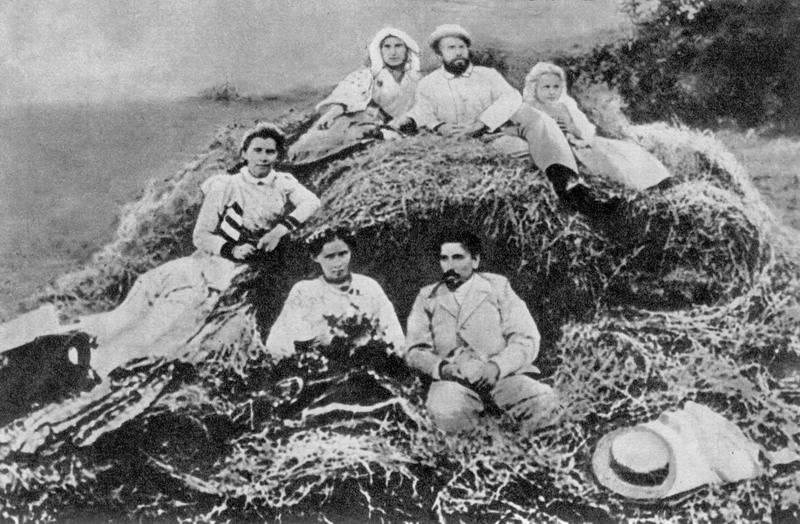 Родина Косачів
