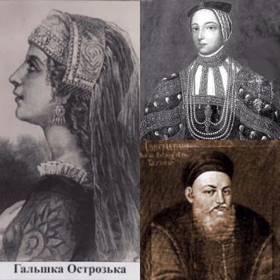 Гальшка Єлизавета Острозька, Василь Острозький