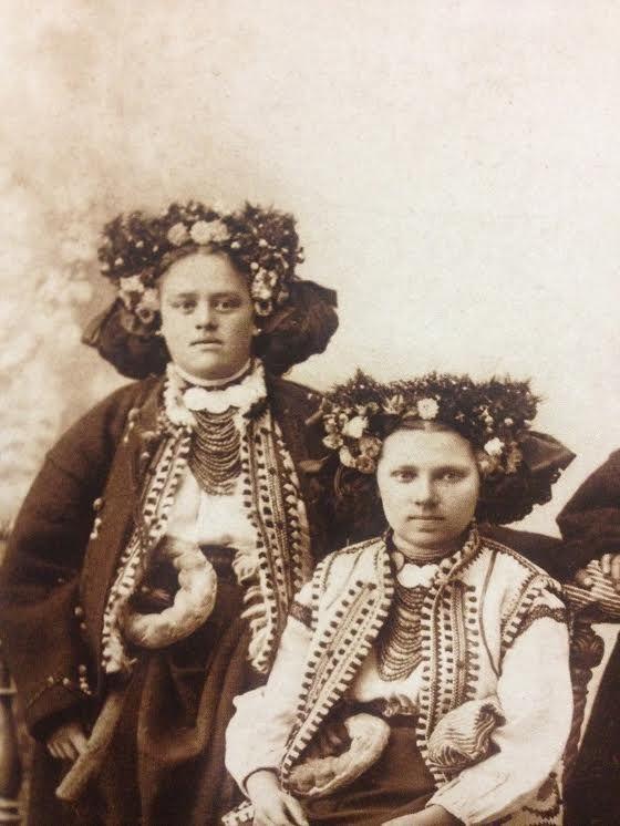 Українки, наречені