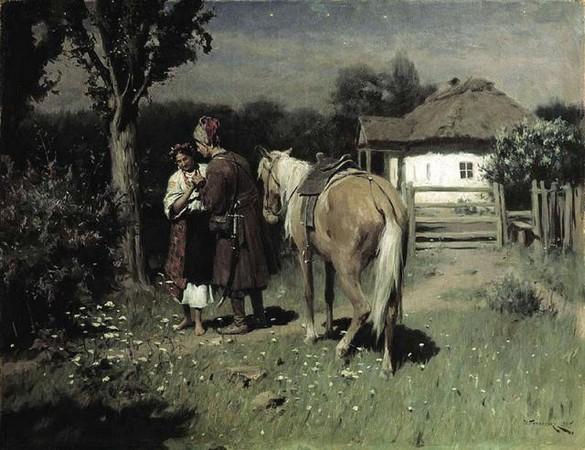 Микола Пимоненко, Українська ніч. Побачення (полотно, олія)