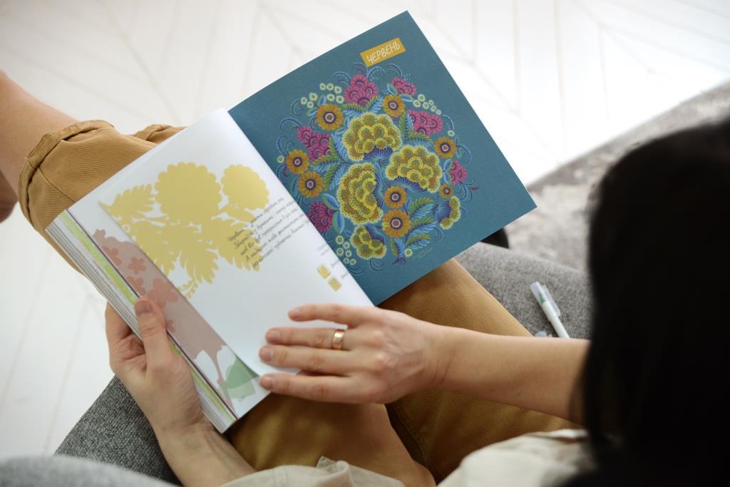Щоденник-арттерапія, українські мандали