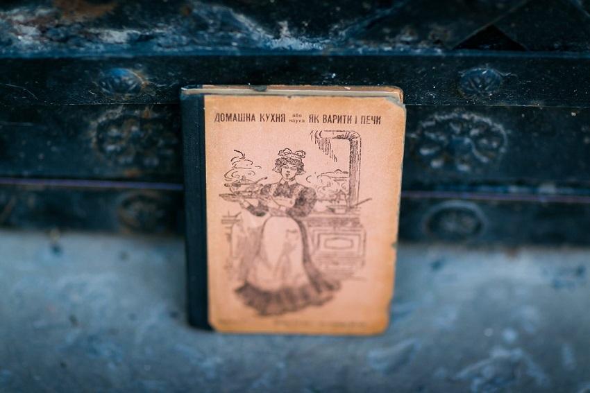 Кулінарна книга, рецепти галицької кухні