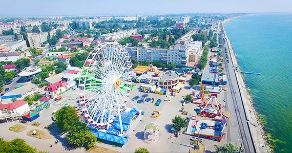 Бердянськ, відпочинок у Бердянську, літня відпустка
