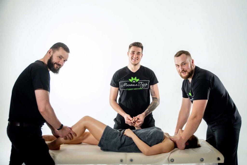 Моделюючий масаж, Студія масажу Михайла Гузь